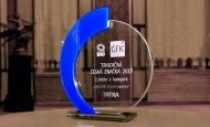 TATRA TRUCKS won the prestigious award Traditional Czech Brand 2017